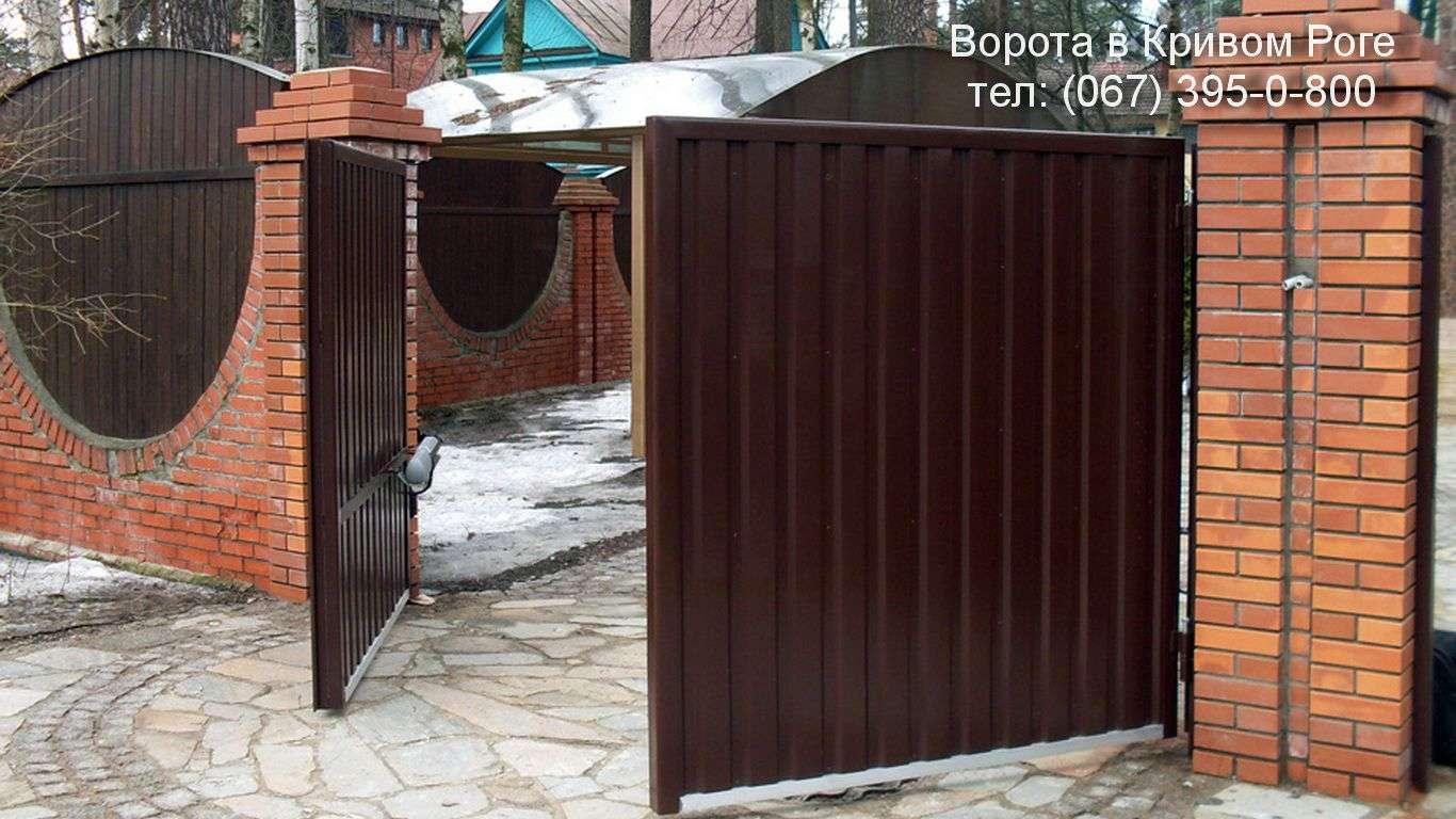Купить распашные ворота в Кривом Роге