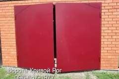 vorota krivoj rog - raspashnye iz metalla (3)
